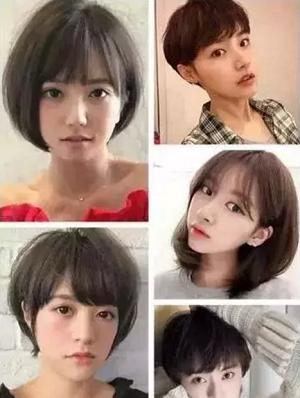 不同脸型适合什么样的短发