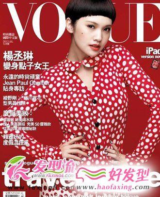 杨丞琳登VOGUE封面 蘑菇头发型型引领时尚潮流