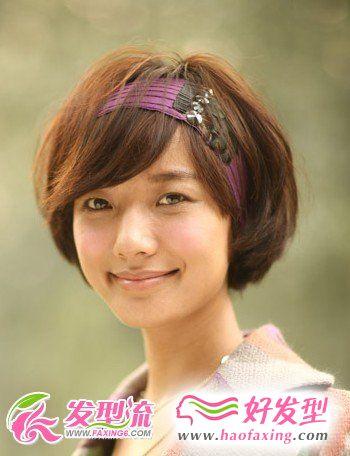 王珞丹发型