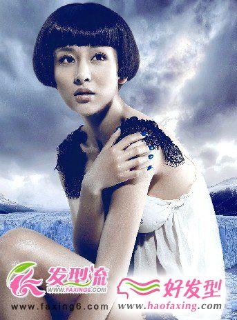隐婚日记贾青靓丽盘发发型大抢风头