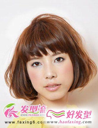 波波头短发发型