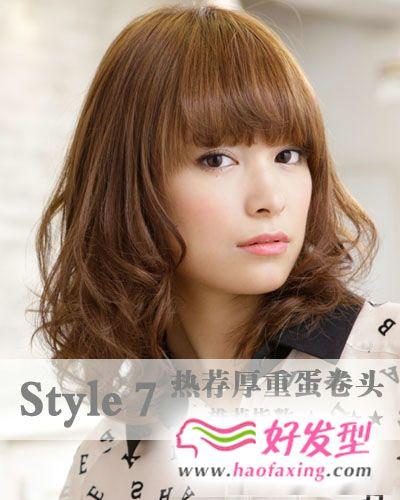发量较多的MM适合的发型