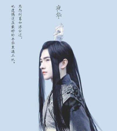 三生三世十里桃花杨洋 杨洋古代发型 杨洋现代发型05