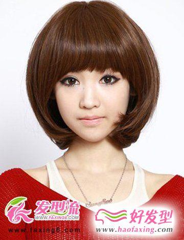 2012最新bobo头  塑造俏丽美少女