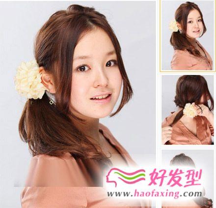 日式显瘦扎发发型图片
