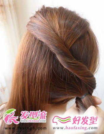 韩式发型diy 第四步