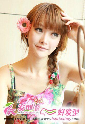 齐刘海发型+侧扎麻花辫