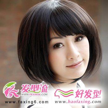 短发发型图片 女生短发型设计