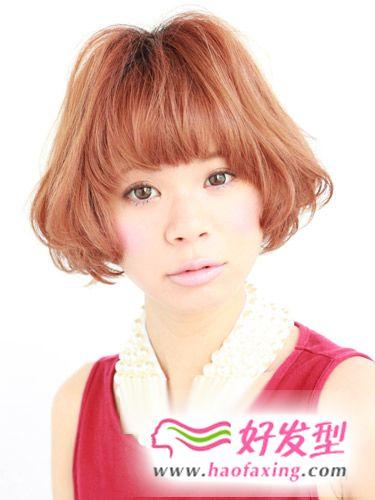 申字脸女生适合的发型图片