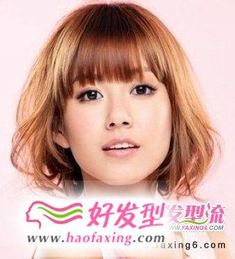 秋季最新瘦脸波波头发型  打造精致小脸