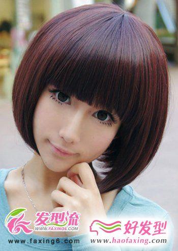 卡哇伊波波头发型