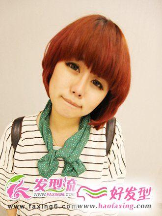 齐刘海波波头发型