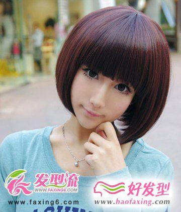 最流行发型 时尚短发发型推荐