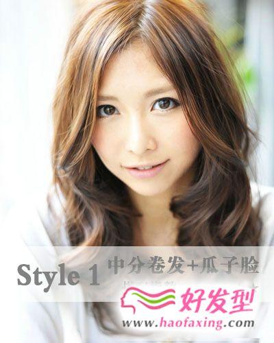2013流行卷发女生发型